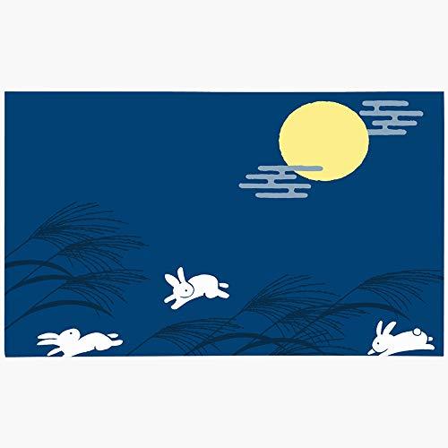 Ahawoso Doormat Door Mat 16x24 Inches Japanese Rabbit Traditional Full Dessert Moon Night Confectionery Parks Sky Grass Outdoor Holidays Machine Washable Non Slip Mats Bathroom Kitchen Decor Area Rug