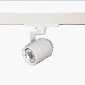 WAC Lighting WHK-LED512F-30-WT 12W LED Paloma Track Head for 277V W Track Flood 3000K