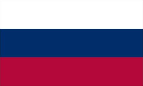 Americas Flag Company FF5X8NRUS1 5-Foot by 8-Foot Nylon Russia Republic Flag
